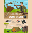 hunting adventure hunter equipment and animals vector image