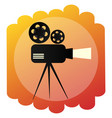movie projector icon retro cinema and film sign vector image