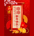 Chinese new year greeting year rat