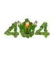 error 404 leprechaun is surprise page not found vector image vector image