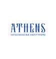 greek decorative serif font vector image