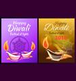 happy diwali festival lights 2018 poster vector image vector image