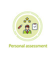 personal assessment concept line icon