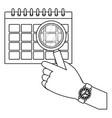 personal finance cartoon vector image vector image