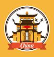 china icon vector image