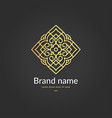 decorative rhombus logo elegant classic elements vector image vector image