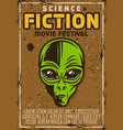 science fiction movie fest advertising poster vector image