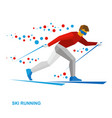 winter sports - skiing cartoon skier running vector image