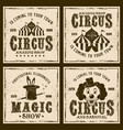 circus show four colored vintage emblems vector image vector image