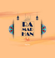 ramadan kareem sale with arabic calligraphy vector image vector image