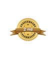 2nd anniversary gold logo