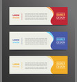 curly banner template design with horizontal vector image vector image