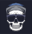 skull eyeglasses vector image vector image