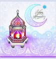 happy ramadan design for greeting card vector image