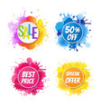 bright banner with colorful blobs vector image vector image