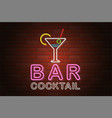 glowing neon signboard beer bar on brick wall vector image