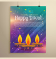 happy diwali festival flyer greeting template vector image vector image