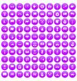 100 national flag icons set purple