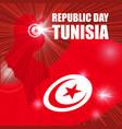republic day tunisia vector image