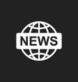 world news flat icon news symbol logo vector image vector image