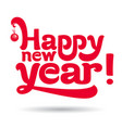 holiday new year image vector image vector image