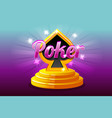 poker and playing card symbol on stage podium vector image vector image