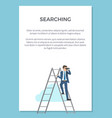 searching visualization poster vector image vector image