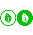 two round leaf icons vector image vector image