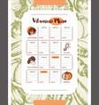 vitaminic menu - color hand drawn composite menu vector image vector image