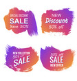 grunge colorful discount and sale labels vector image vector image