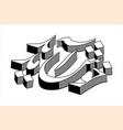 khush amdeed 3d nastaliq calligraphy vector image vector image