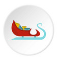 santa claus sleigh with gifts icon circle vector image