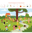 happy children playing together in a green park vector image