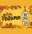 poster autumn lettering with set leaf and acorn vector image vector image