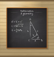 school chalkboard on the wooden background vector image vector image