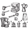 Set coffee making equipment vector image vector image