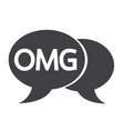 omg internet acronym chat bubble vector image