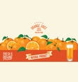 orange retro vintage background vector image