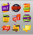 black friday isolated stickers or tags labels for vector image vector image