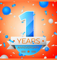 one years anniversary celebration vector image vector image