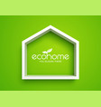 white frame in shape of house on green background vector image
