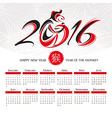 Year of the monkey 2016 calendar vector image vector image