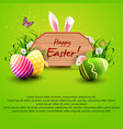 easter greeting card with a wooden sign bunny ear vector image