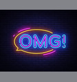 omg neon sign omg pop art design template vector image