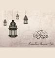 ramadan kareem sale with crescent moon and lantern vector image vector image