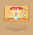 startup image with text on vector image vector image