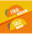 yellow final sale banner up to 60 off vector image vector image