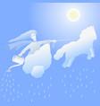 cartoon character rain vector image vector image