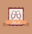 cute icon design vector image vector image