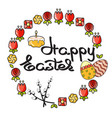 easter icon and handwritten word happy easter o vector image vector image